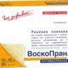 ВоскоПран® антимикробная