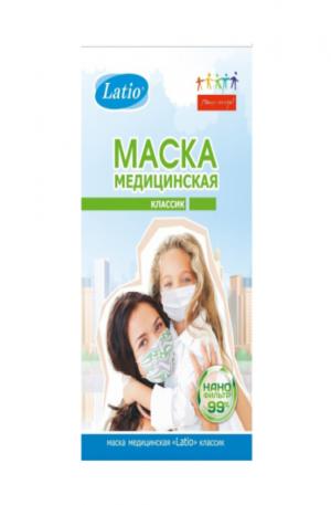 Маска Latio классик