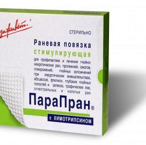 ПараПран® с химотрипсином