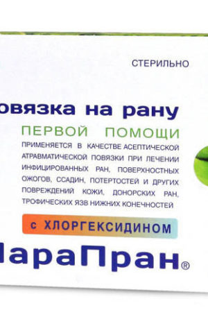 ПараПран® с хлоргексидином