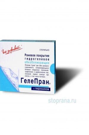 ГелеПран® с лидокаином