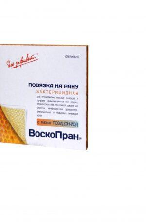 ВоскоПран® с мазью Повидон-Йод