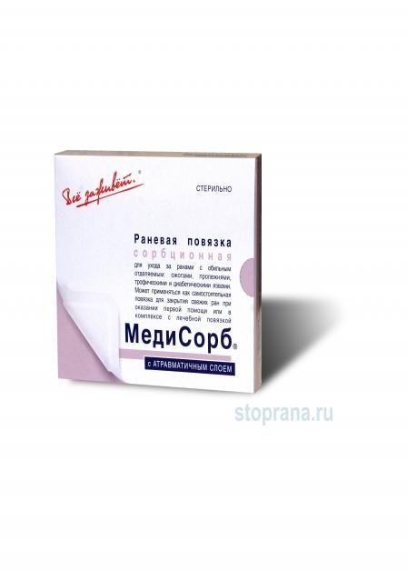 МедиСорб®