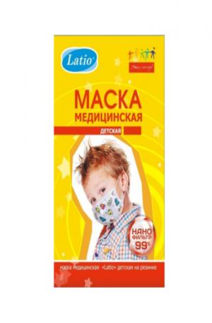 Маска Latio детская