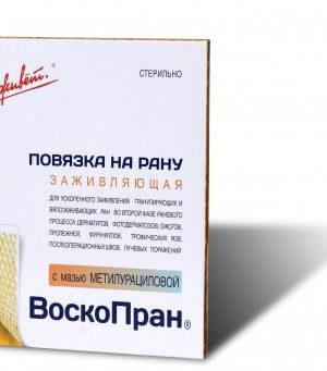 ВоскоПран® с мазью метилурациловой